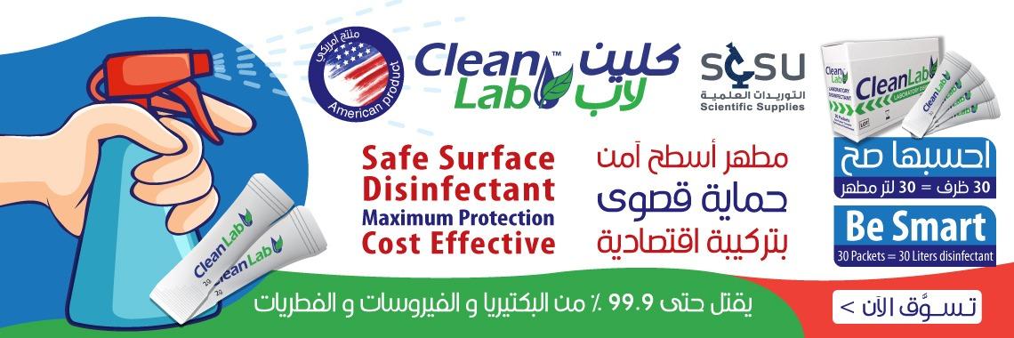 cleanlab