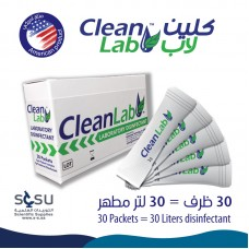 CleanLab™ 2g One packet equal 1 Liter