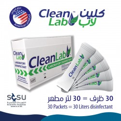 CleanLab™ 2g One packet equal 1 Liter