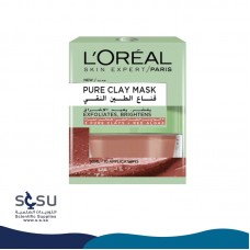 Loreal Paris Pure Clay Glow Face Mask - 50 ml