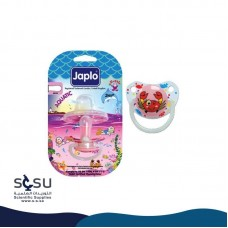New Japlo Pacifiers Sizes 14