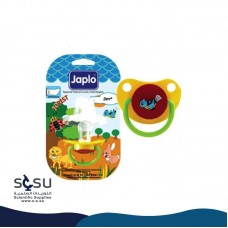 New Japlo Pacifiers Sizes 13
