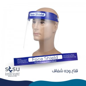 Face Shield Mask, Plastic Face Protector